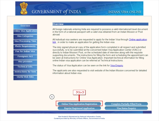 FireShot Screen Capture #020 - 'Online Indian Visa Form' - indianvisaonline_gov_in_visa_R