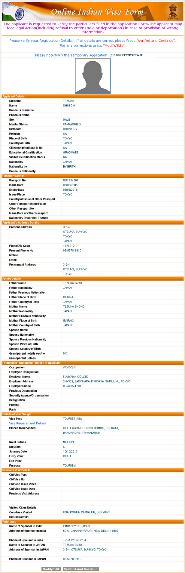 FireShot Screen Capture 025 Online Indian Visa Form indianvisaonline_gov_in_visa_SaveForm_jsp_R.png  1346×2465