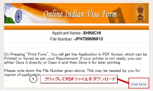 FireShot Screen Capture #026 - 'Untitled Document' - indianvisaonline_gov_in_visa_indianVisaRegDetails_jsp_R
